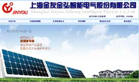 Shanghai Jinyou Jin Hong intelligent electrical Limited by Share Ltd